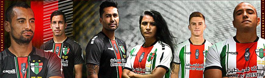 camisetas de futbol Palestino Deportivo