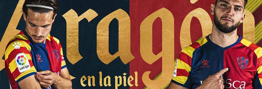 camisetas de futbol SD Huesca